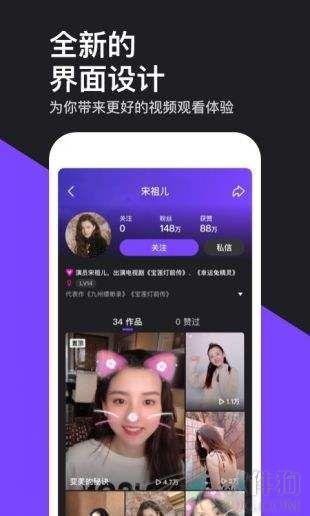 腾讯微视app官方2020最新版本下载