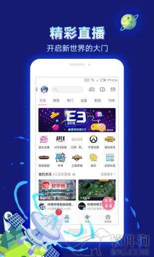 哔哩哔哩app弹幕视频网站