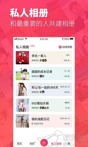 美图秀秀app抠图软件客户端下载