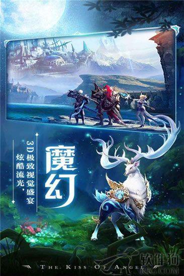 龙刃手游安卓最新版下载