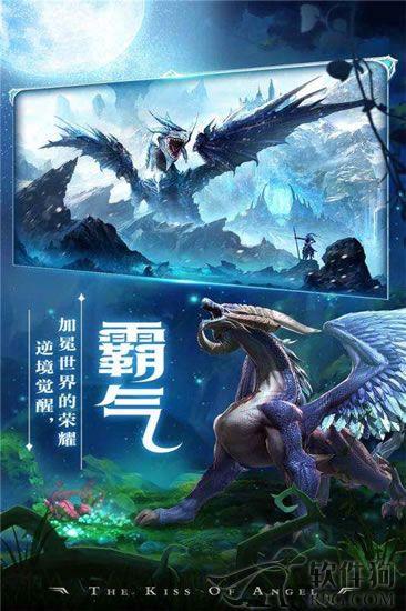 2020龙刃游戏官方正版下载