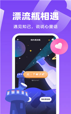 虾菇app安卓最新版本下载