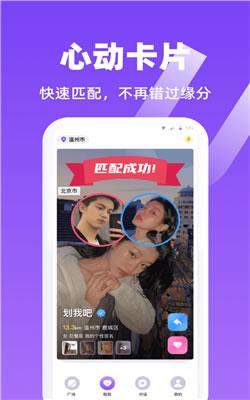 虾菇app社交软件平台下载