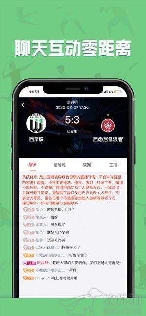 黑白直播app手机客户端官方下载安装