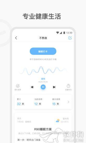 更好app官方正版下载安装
