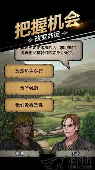 诸神皇冠官方正版手游下载