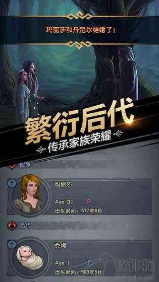 诸神皇冠手游安卓版客户端