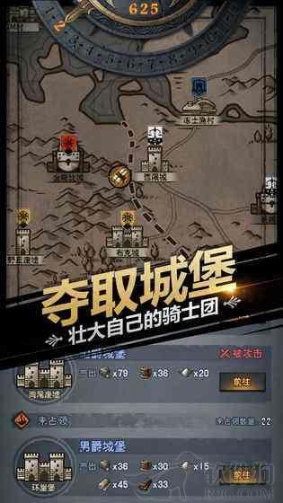 诸神皇冠手机版游戏下载安装