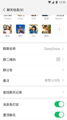 微信儿童版2020最新版app