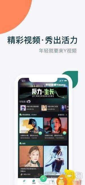 梨涡赚钱软件app手机客户端