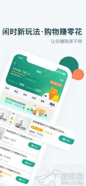 梨涡赚钱软件app最新版免费下载
