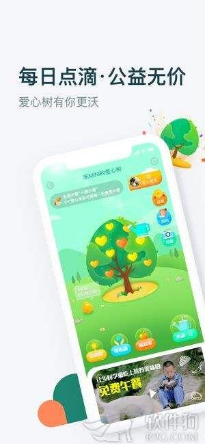 梨涡app靠谱赚钱软件官方版下载安装