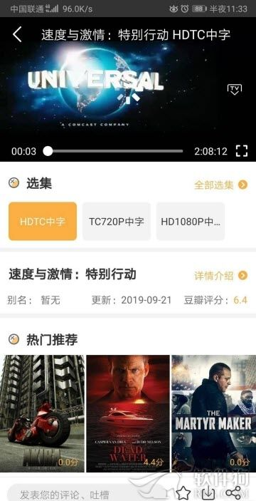 2020冬瓜影视app官方最新版