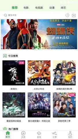 小小影视2020最新版本官方免费下载
