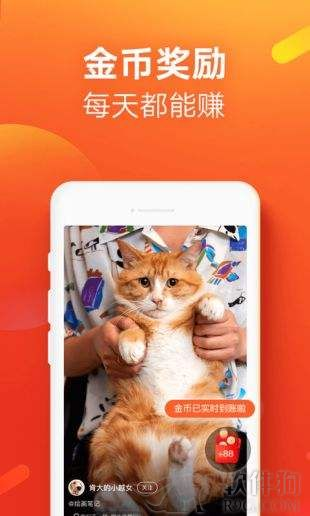 快手极速版赚钱app安卓最新版本