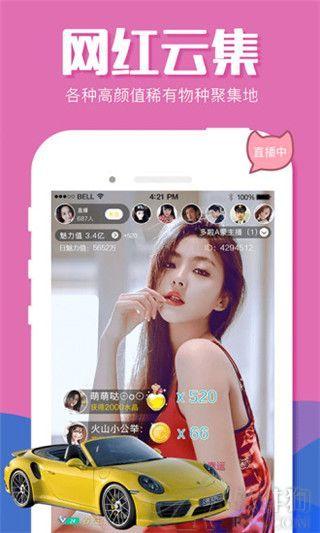 菠萝蜜视频app在线爱最新网站免费下载