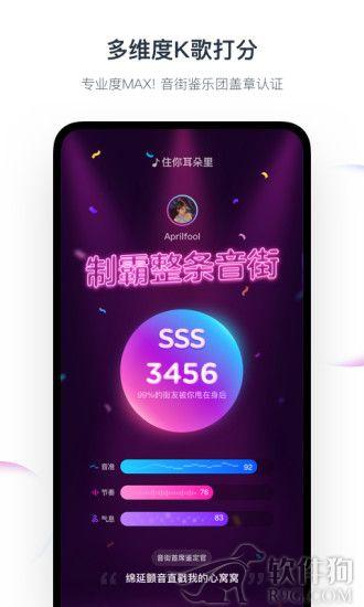 音街app官方客户端赚钱