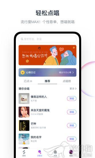 音街app软件安卓版