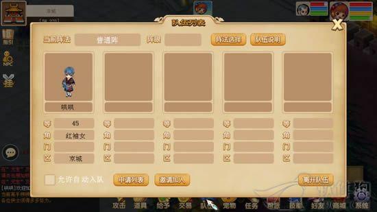 古龙传说手游安卓最新版本