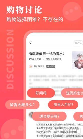 路口app官方优惠购物免费下载