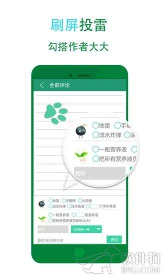 晋江文学城手机版客户端免费下载