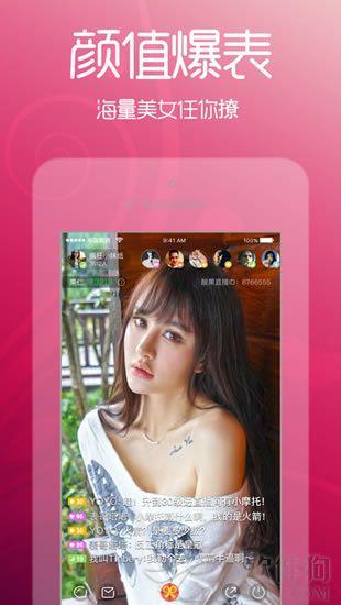 老虎直播平台官方版软件下载安装