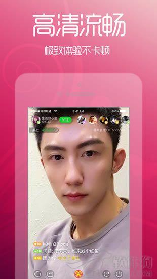 老虎直播平台app手机版