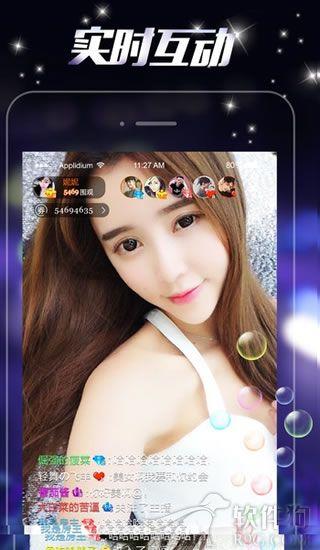 麻椒直播手机短视频app下载