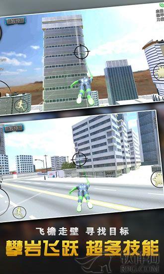 蜘蛛侠大战绳索英雄城市守护神游戏手机下载安装