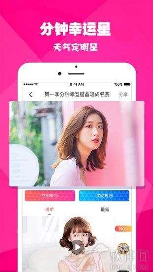 小优视频app二维码富二代短视频