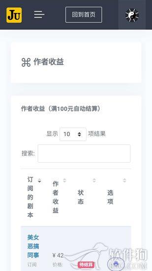抖几句app官网下载安装