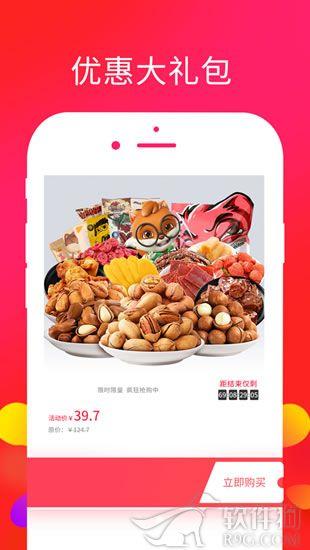 神券口令app安卓最新版免费下载