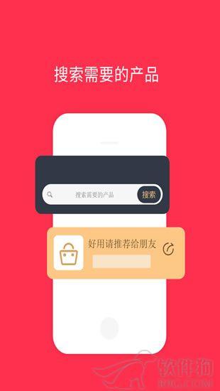 神券口令app手机版