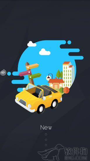 Yuntrack手机版app