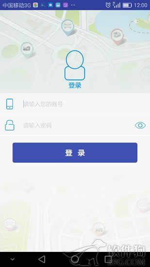 宏地星网app软件