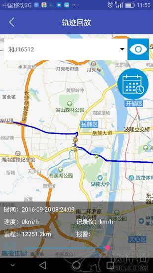 宏地星网app安卓最新版