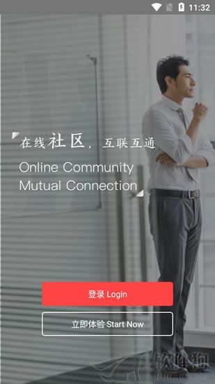 中银跨境撮合app手机版