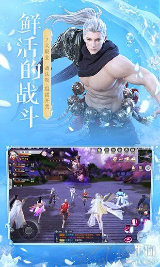 镇魔曲2.0季网易手游官方版下载