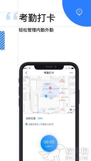 艾美人app软件下载