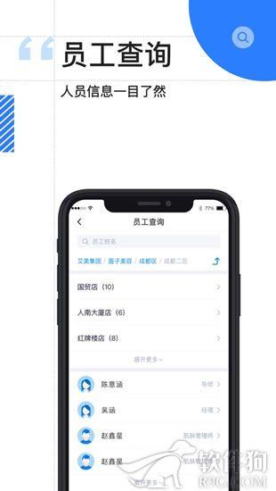 艾美人app官方正版下载安装