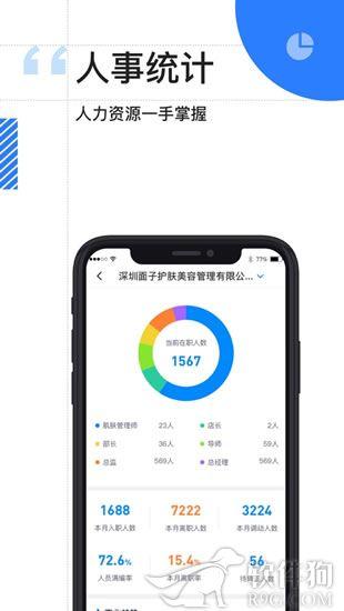 艾美人app安卓最新版免费下载