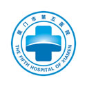 厦门市第五医院app