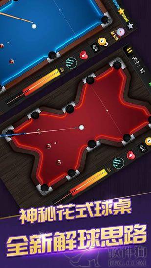 一杆成名台球游戏免费下载