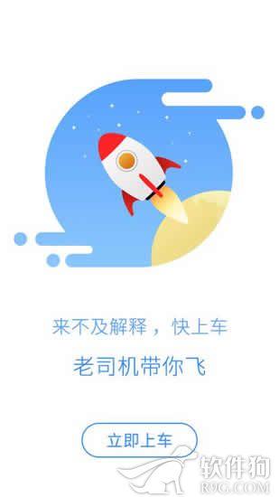 虚贝租号app最新版