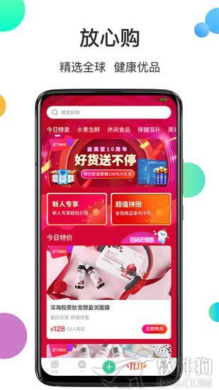 姿美汇app手机版免费下载