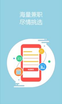 兼职咸鱼官方最新版app下载安装