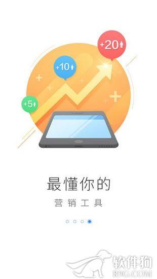 赚米兼职app赚钱