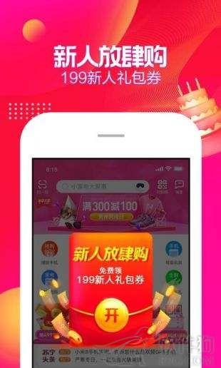 苏宁易购app客户端2020下载安装