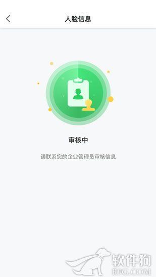 天星安全教育app最新版官方下载安装