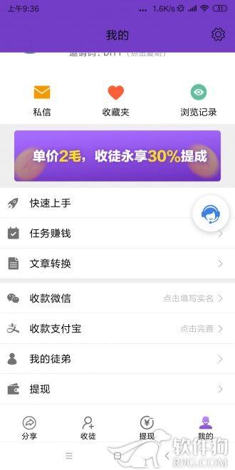 泰坦星app官方版下载安装